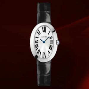 Cartier Baignoire Sm