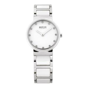 BERING Ceramic Collection 10729-754
