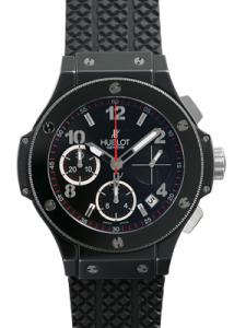 Hublot Big Bang Black Magic  342.CX.130.RX