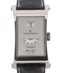 Chronoswiss Digiteur 46 Hand Winding
