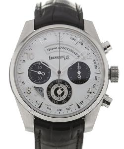Eberhard & Co. 120eme Anniversaire 42 White Dial Chronograph