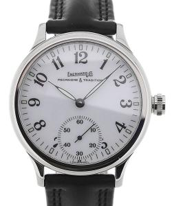 Eberhard & Co. Traversetolo 43 White Dial Automatic