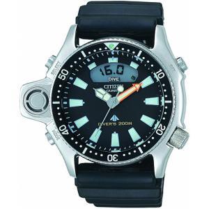 Citizen Promaster Sea Herrenuhr AQUALAND JP2000-08E