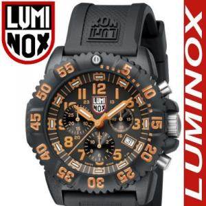 Luminox Chrono Militäruhr Chronograph mit Kunststoffarmband  - 3089