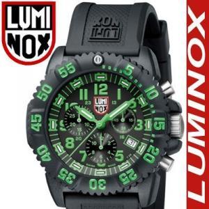 Luminox Chrono Militäruhr mit Kunststoffarmband  - 3097