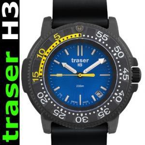 Traser H3  - Nautic mit Silikonband