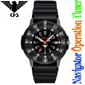 KHS Uhren Navigator Operation Timer mit Diver-Armband