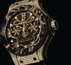 The Hublot Big Bang Broderie